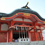 婚活女性におススメ!赤坂日枝神社