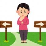 【婚活体験記】勝つべきか、負けるべきか、それが問題だ…【謎解きコン・前編】