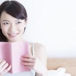 【今だけ無料】イケメン男子たちに胸キュン♥少女コミックおすすめ6つ
