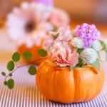 <今月の恋愛運♪>10月の12星座別占い★