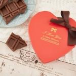 アラサー女子の悲喜こもごもバレンタイン体験談
