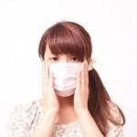 【マスク女子が急増】小顔効果と補正効果で可愛さアップ!デメリットにも気をつけて!