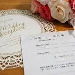 【結婚式に招待されたら】急な招待状に慌てないために!冠婚葬祭のマナー・ご祝儀編