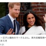 【辛口オネエ】ヘンリー王子と結婚相手の縁はキロンとリリスとサウスノードが……。